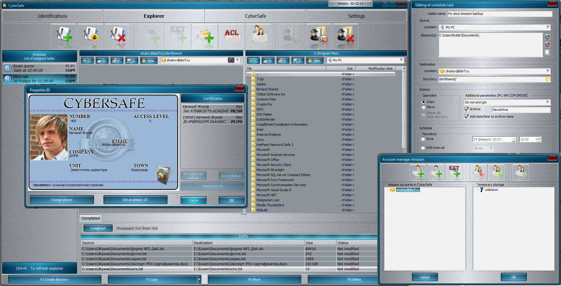 Screenshot of CyberSafe TopSecret 0.9.0