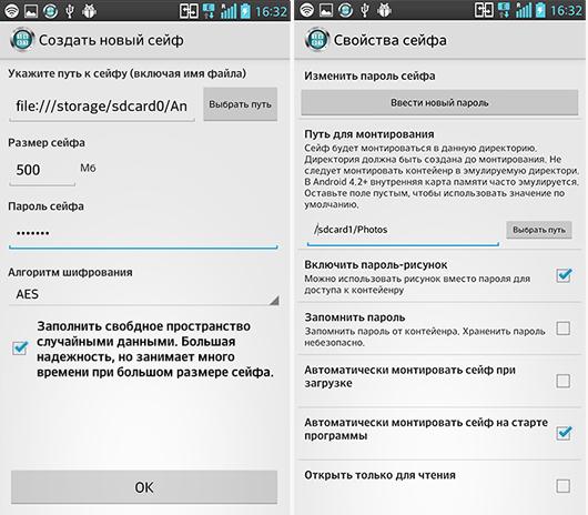Описание: t-pot - плагин для total commander, предоставляющий доступ к файловой системе apple ipod touch и iphone